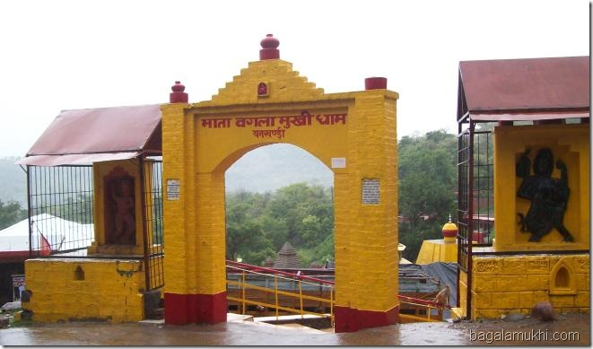 bagalamukhi_temple_bankhandi
