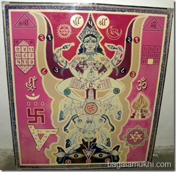 bagalamukhi_poster